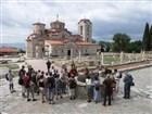 Plaosnik - Ohrid