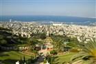 Izrael - Haifa